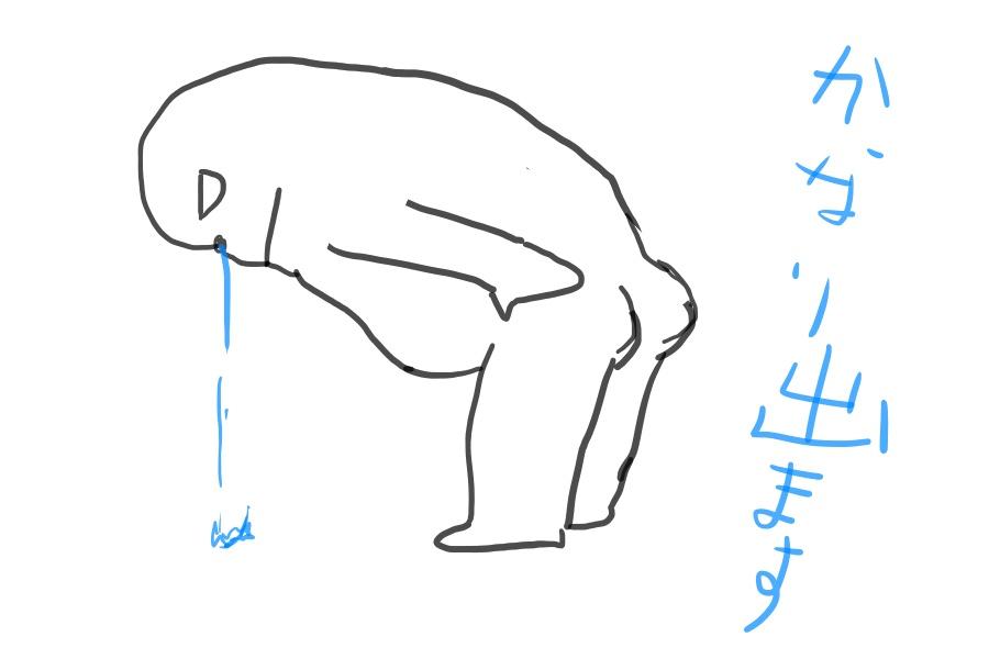 f:id:outdoor-kanazawa:20161119193702j:plain