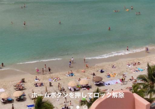 f:id:outdoor-kanazawa:20161126181023p:image