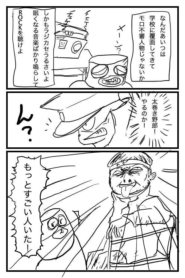 f:id:outdoor-kanazawa:20161129010045j:plain