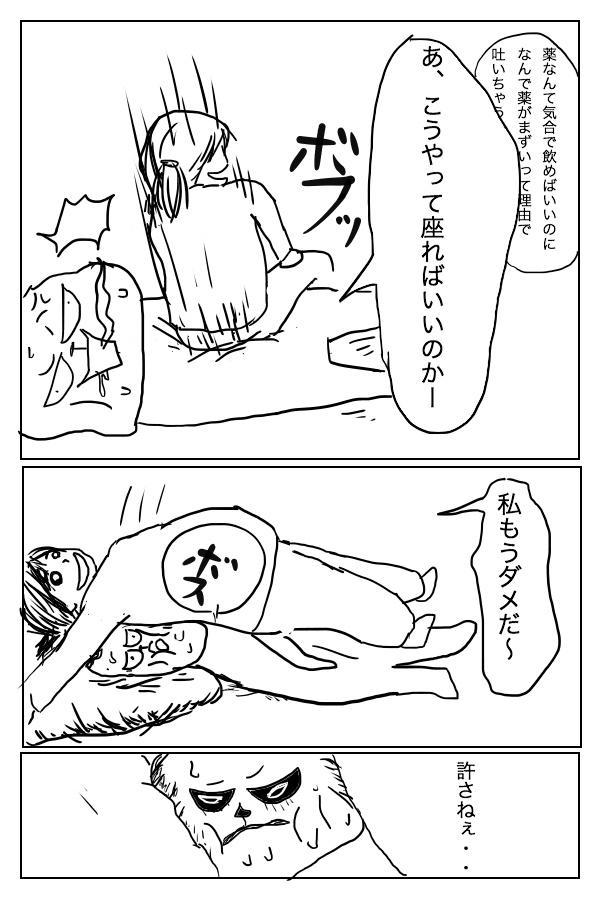 f:id:outdoor-kanazawa:20161214210606j:plain