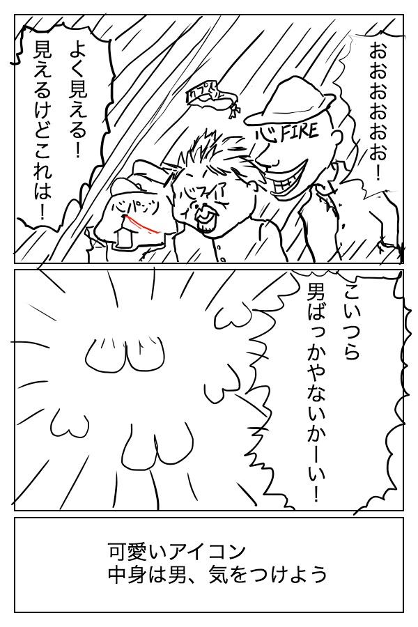 f:id:outdoor-kanazawa:20161231044810j:plain