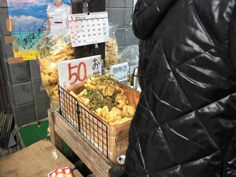 f:id:outdoor-kanazawa:20170101235404j:plain