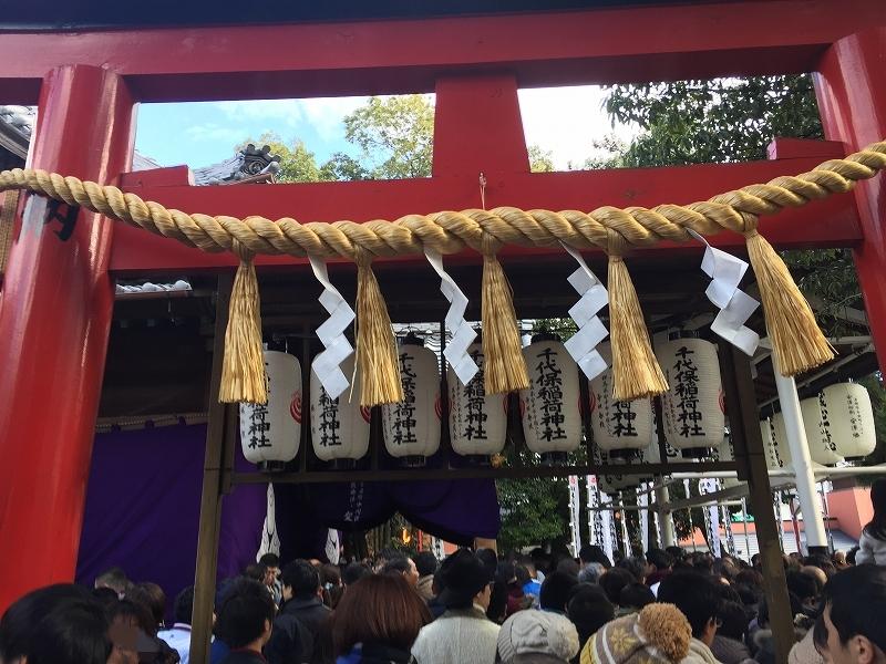 f:id:outdoor-kanazawa:20170101235837j:plain