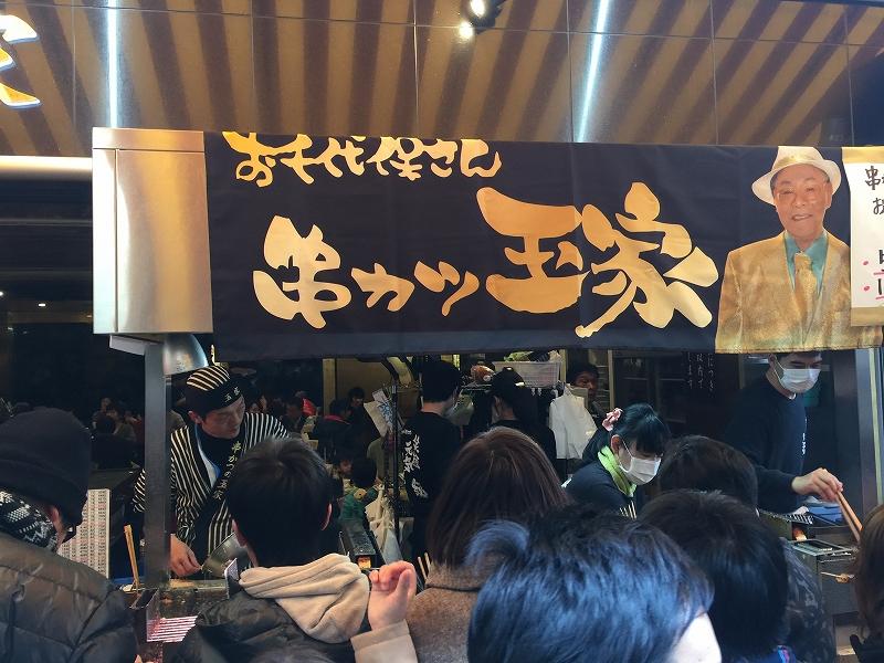 f:id:outdoor-kanazawa:20170102000850j:plain