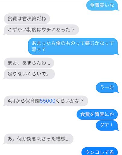 f:id:outdoor-kanazawa:20170130135446p:image