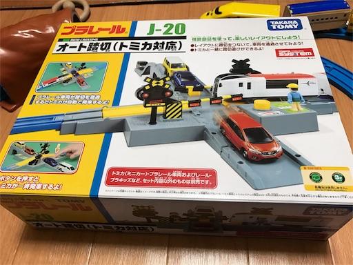 f:id:outdoor-kanazawa:20170210184624j:image