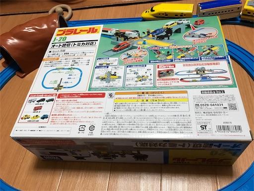 f:id:outdoor-kanazawa:20170210184852j:image
