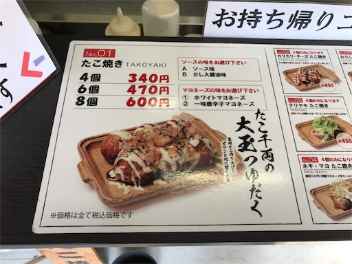 f:id:outdoor-kanazawa:20170216121905j:image