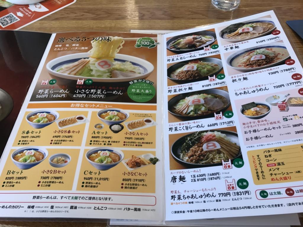 f:id:outdoor-kanazawa:20170221210857j:plain