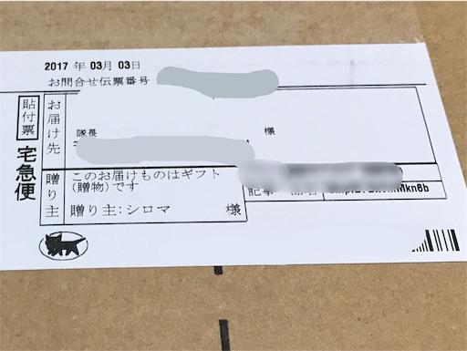 f:id:outdoor-kanazawa:20170304201421j:image