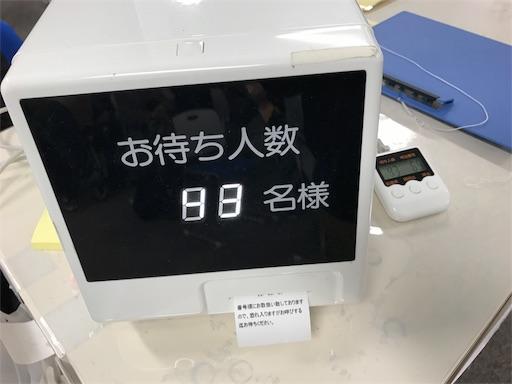 f:id:outdoor-kanazawa:20170307160457j:image