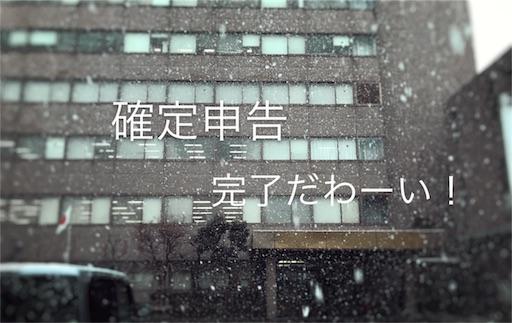 f:id:outdoor-kanazawa:20170307182722j:image