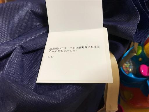 f:id:outdoor-kanazawa:20170321175504j:image
