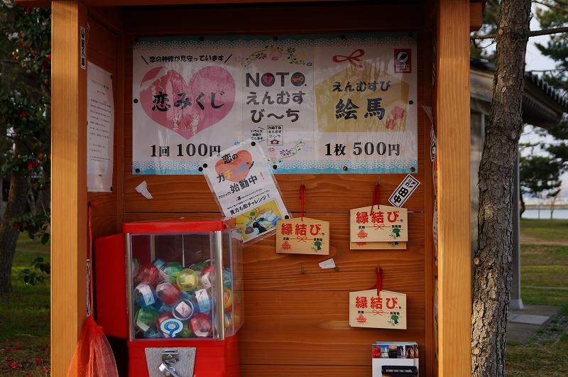 f:id:outdoor-kanazawa:20170323105625j:plain