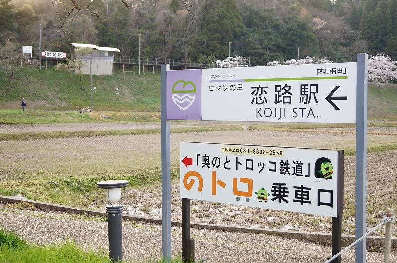 f:id:outdoor-kanazawa:20170323105647j:plain