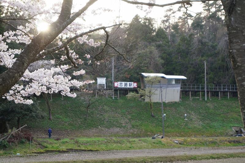 f:id:outdoor-kanazawa:20170323105702j:plain