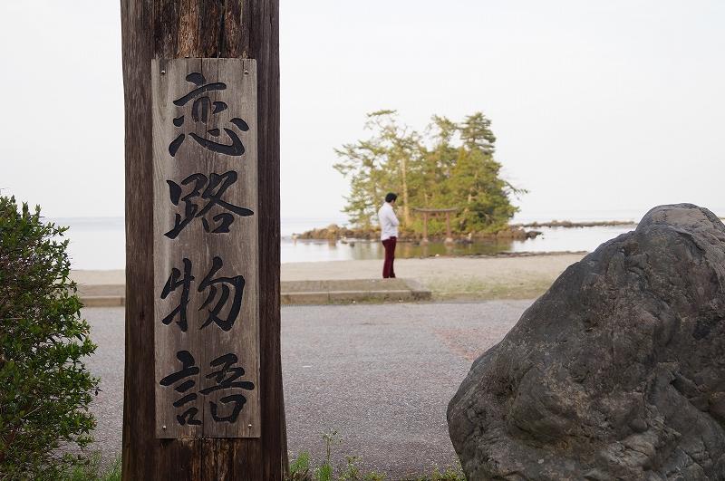 f:id:outdoor-kanazawa:20170323105745j:plain
