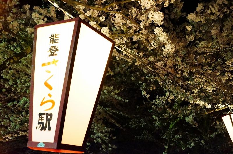 f:id:outdoor-kanazawa:20170323110258j:plain