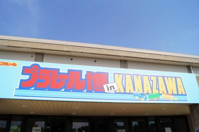 f:id:outdoor-kanazawa:20170324223512j:plain