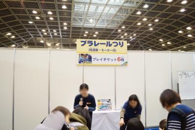 f:id:outdoor-kanazawa:20170324223524j:plain