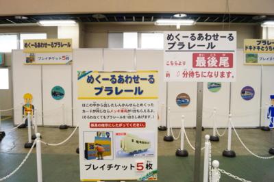 f:id:outdoor-kanazawa:20170324223554j:plain