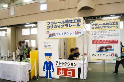 f:id:outdoor-kanazawa:20170324223556j:plain