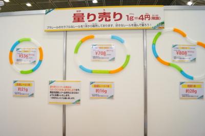 f:id:outdoor-kanazawa:20170324223559j:plain