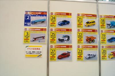 f:id:outdoor-kanazawa:20170324223602j:plain