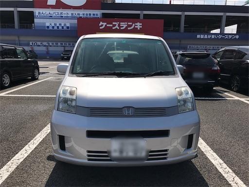 f:id:outdoor-kanazawa:20170328112229j:image