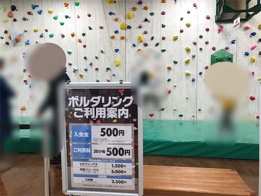 f:id:outdoor-kanazawa:20170331102424j:image