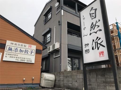 f:id:outdoor-kanazawa:20170406123113j:image