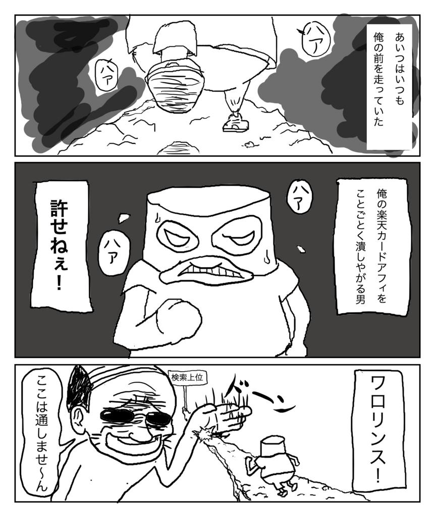 f:id:outdoor-kanazawa:20170411151853j:plain