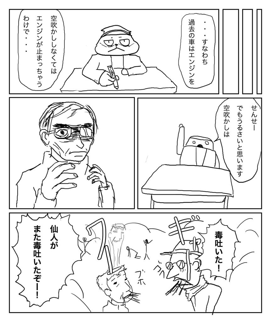 f:id:outdoor-kanazawa:20170411151913j:plain