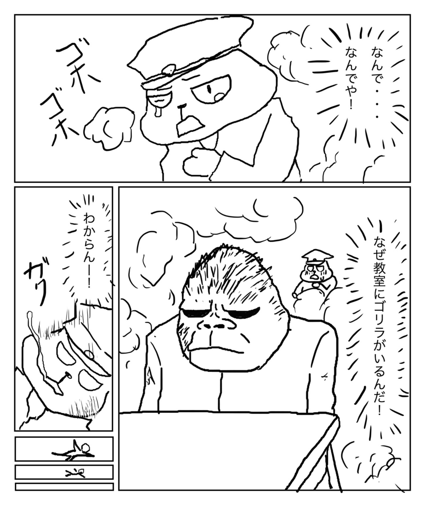 f:id:outdoor-kanazawa:20170411151914j:plain
