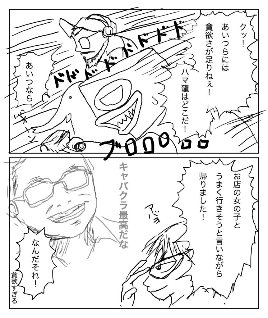 f:id:outdoor-kanazawa:20170411151928j:plain