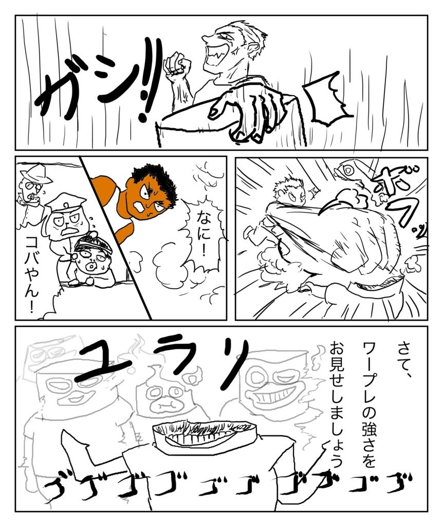 f:id:outdoor-kanazawa:20170411151930j:plain