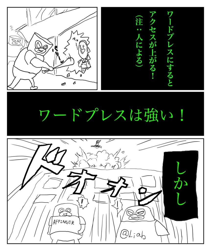 f:id:outdoor-kanazawa:20170411151934j:plain