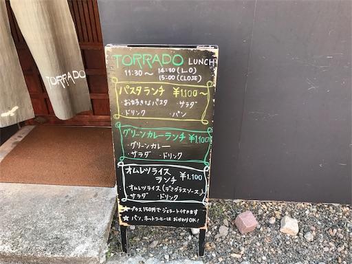 f:id:outdoor-kanazawa:20170414100551j:image
