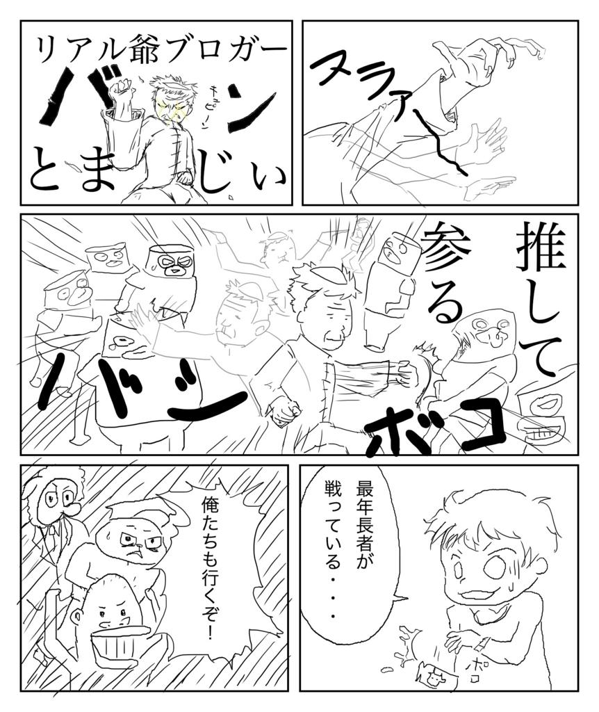 f:id:outdoor-kanazawa:20170414162939j:plain