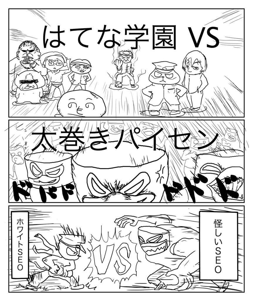 f:id:outdoor-kanazawa:20170414163027j:plain