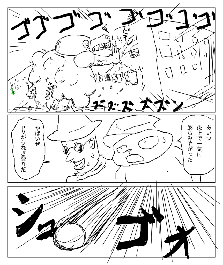 f:id:outdoor-kanazawa:20170415033257j:plain