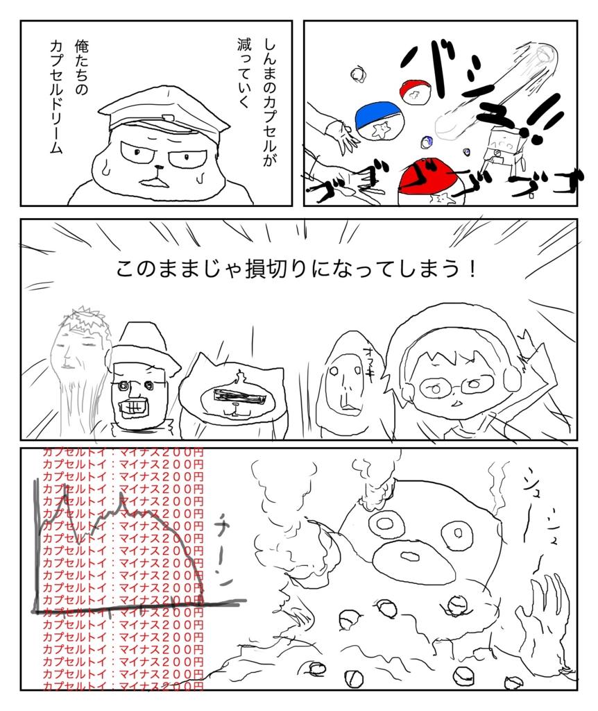 f:id:outdoor-kanazawa:20170415164330j:plain