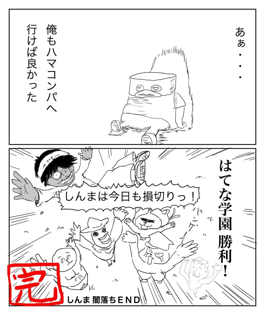 f:id:outdoor-kanazawa:20170415164336j:plain