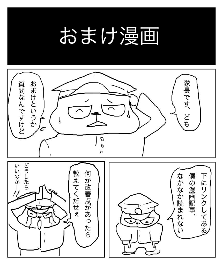 f:id:outdoor-kanazawa:20170415164340j:plain