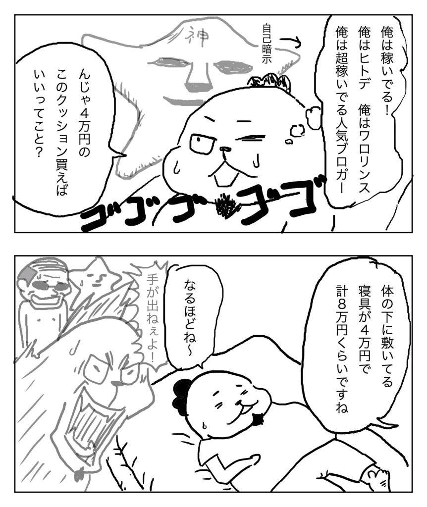 f:id:outdoor-kanazawa:20170418001411j:plain