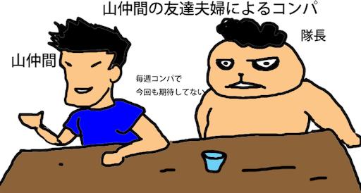 f:id:outdoor-kanazawa:20170424141928p:image