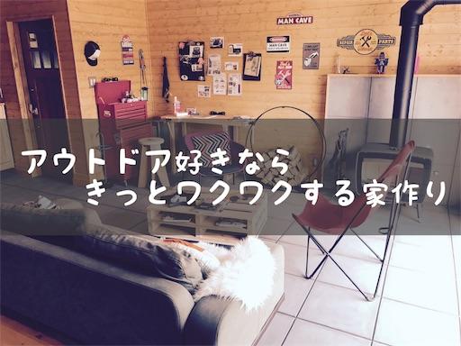 f:id:outdoor-kanazawa:20170430131544j:image