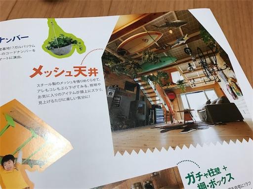 f:id:outdoor-kanazawa:20170430153530j:image
