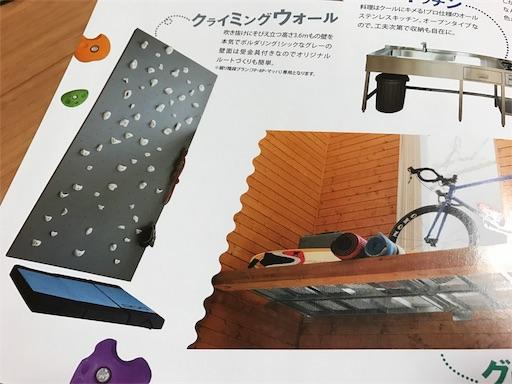 f:id:outdoor-kanazawa:20170430153634j:image