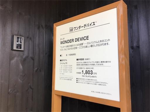 f:id:outdoor-kanazawa:20170430161034j:image